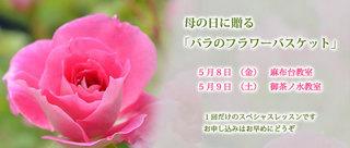 201504_photo.jpg